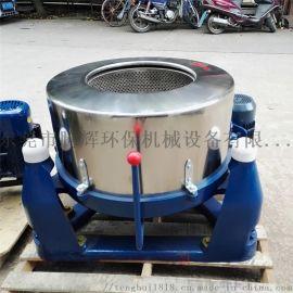 东莞生产 三足五金脱水机大容量甩干机 固液分离机