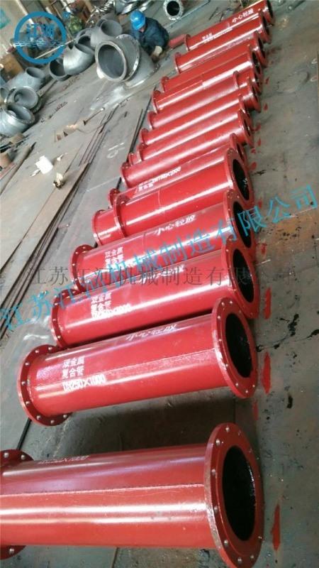 江河耐磨材料 双金属复合管规格 耐磨弯头