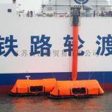 海上撤離系統0-300人 CCS認證
