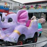 供應童星遊樂迷你穿梭兒童遊樂設備