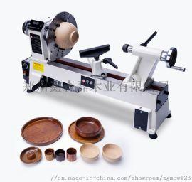 木工機械微型車牀機牀家用木工車牀