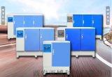 西安供應 混凝土標準養護箱 恆溫恆溼養護箱