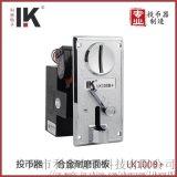 利康出口端口投币器 LK100B+