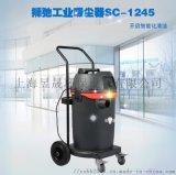 常州精細機械廠灰塵清理用大功率工業吸塵器
