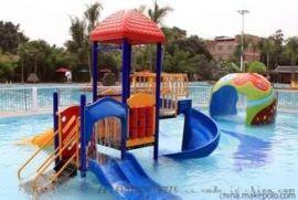 供应水上乐园设备厂家儿童戏水设备定制