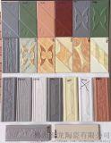 佛山專業外牆磚生產廠家