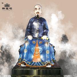 药王爷和琉璃兽药王爷佛像扁鹊神像佛像厂家