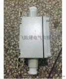 BJX铸铝防爆接线端子箱200x200x150