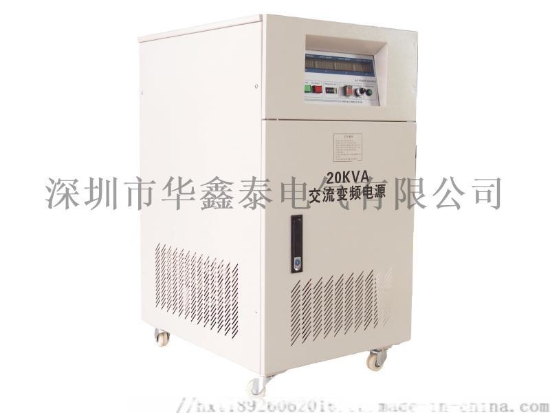美國110V轉國內220V變頻變壓電源轉換器