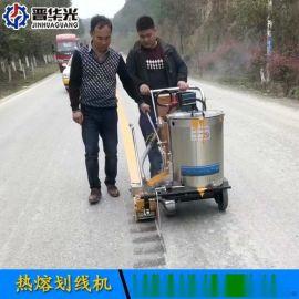 天津塘沽区划线机-手推热熔划线机