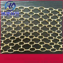 不锈钢金属窗帘装饰网帘 酒店大厅吊顶专用 圆环网
