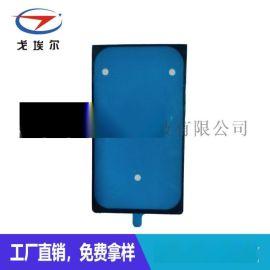 GOEL TP电容屏防水泡棉