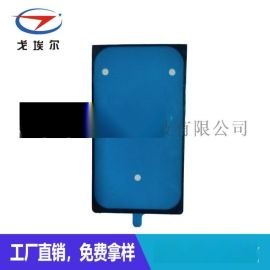 GOEL TP電容屏防水泡棉