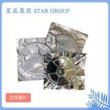 廠家定制 防靜電鋁箔袋 電子產品包裝袋 拉鏈袋 抗靜電袋