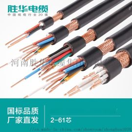 铜带编织屏蔽控制软铜芯电缆电线_河南胜华电缆集团