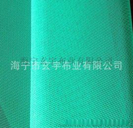 生产供应优质12针涂层箱包PVC网格布