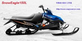 卡豹动力180雪地摩托车 沙滩车 雪地车 滑雪车