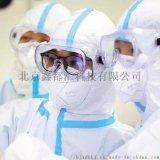 醫用護目鏡 防護眼罩 醫用隔離眼罩 有CE資質