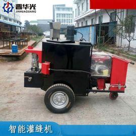 河南周口市路面灌缝机-60L灌缝机