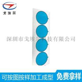 电容屏0.25mm防水泡棉