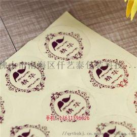 广东五华县透明贴纸设计制作 食品不干胶标签定做仟艺泰包装