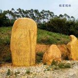 廣東黃蠟石 清貨價黃蠟石刻字石 天然材質的黃蠟石1