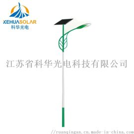 大功率led太阳能路灯厂家 户外照明节能led路灯