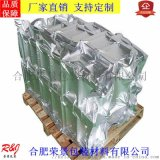 厂家出口设备专用真空铝箔袋防潮袋