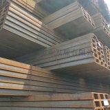 A36日標槽鋼150*75日標槽鋼供應商
