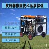 8KW靜音柴油發電機風冷