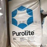 成都软化树脂,四川漂莱特软水阳离子交换树脂厂家