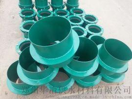 刚性防水套管 柔性防水套管
