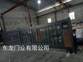 东龙门业伸缩门厂家 电动门安装 水晶门片