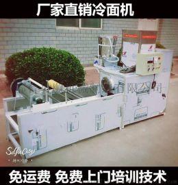 全自动烤冷面机烤冷面皮机烤冷面设备厂家