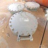 碳钢安全应急通气人孔加工定制人孔盖国标人孔附件