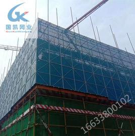 全钢爬架网 外架钢冲孔网片 钢制防护网厂家价格