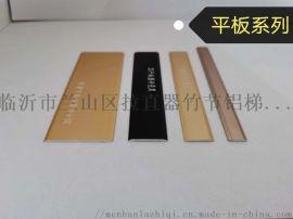 墙板装饰铝合金线条alc内墙板装饰铝合金线条