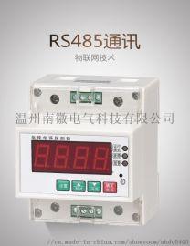 AFDD故障電弧探測器220V-LN輸入探測線路火花通訊報警器