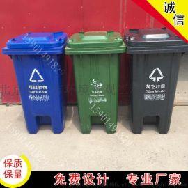 垃圾桶户外果皮箱定制 公园垃圾箱 环卫设施塑料大号