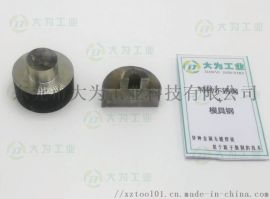 东莞大为特种不锈钢模具钢焊接