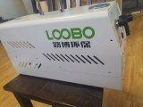 LB-3300氣溶膠發生器
