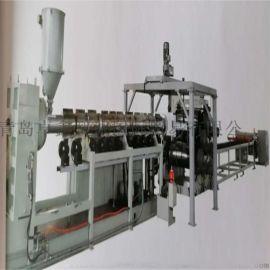 单层/多层复合片材挤出生产线