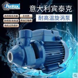 成都意大利PENTAX旋涡式自吸电泵增压泵代理