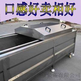 折耳根清洗漂烫机 连续式食品蒸煮机