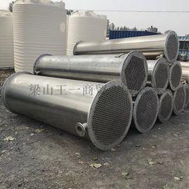 二手200平方钛材列管冷凝器**