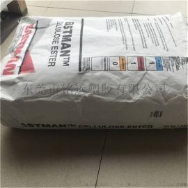 CAB-381-1 纤维醋丁酯 CAB粉末料