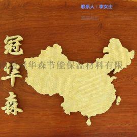 江浙沪岩棉板生产厂家