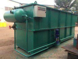 厂家直销污水处理环保设备 SARF-5平流式溶气气浮机报价 山东申澳机械