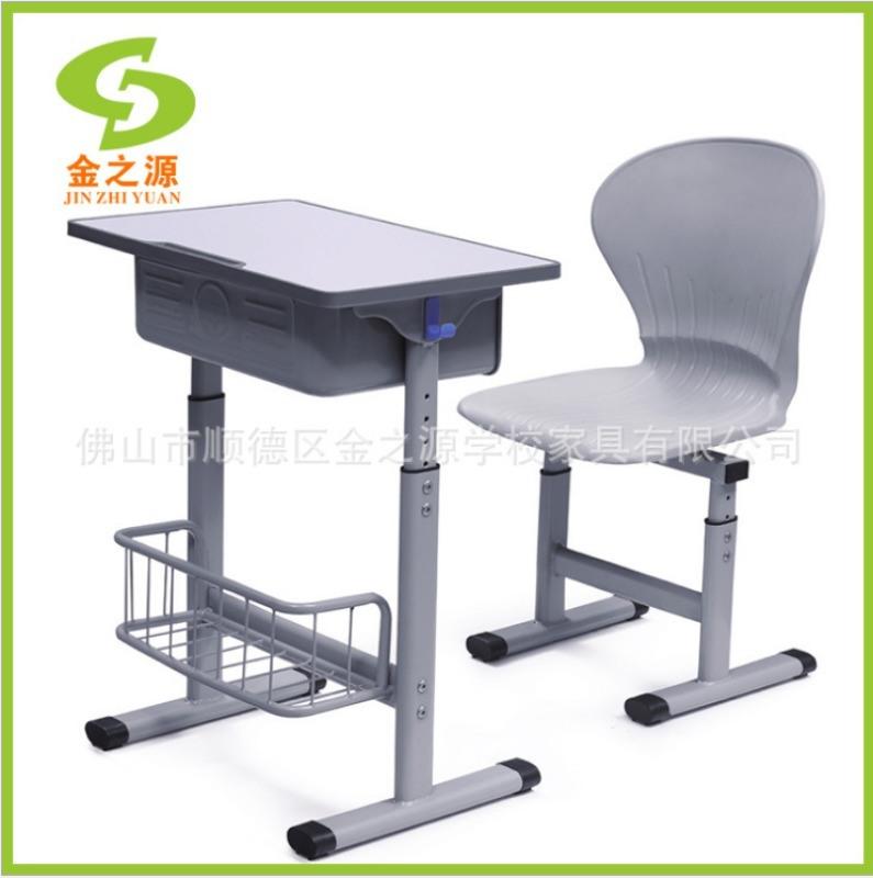厂家直销善学儿童升降学习书桌,学校培训课桌椅