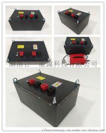供应合一能源超低温锂离子电池 低温动力锂电池加工